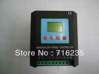 MPPT Wind Turbine Charge Controller with LCD ,CE & 3 years Warranty