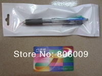 7*21cm  Sealing Plastic Bag, Pearl White Packing Pouch, Retail Package for pen, 5000pcs free shipping by DHL/EMS