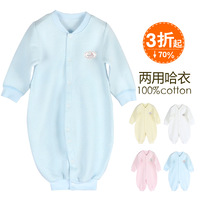 Baby bodysuit romper baby clothes autumn romper newborn winter clothes thermal romper robe dual