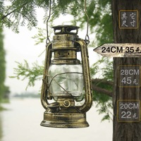 Reminisced lantern old fashioned kerosene lamp portable antique copper vintage iron outdoor tent wild small mastlight