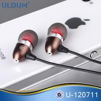 ULDUM metal stereo in ear earphone high quality and best price