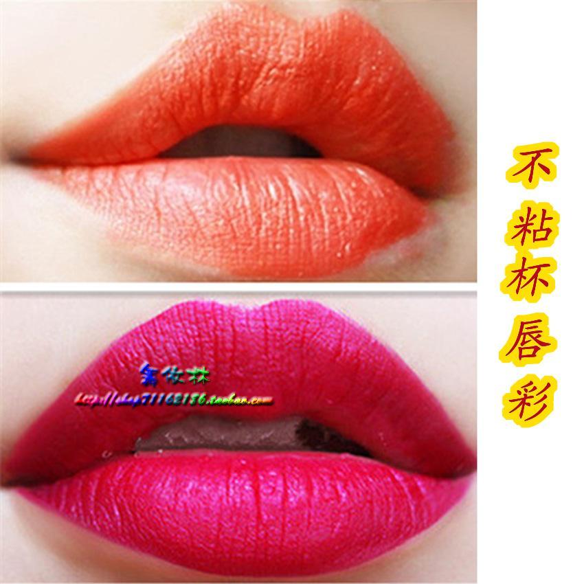 Dull velvet Pink non-stick cup liquid lipstick lip gloss paint(China (Mainland))
