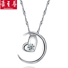 Silver 925 pure silver necklace short design pendant marriage jewelry box heart