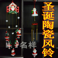 L Christmas decoration christmas wind chimes wind chimes ceramic wind chimes door hanging door trim