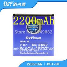 popular sony ericsson w580 battery