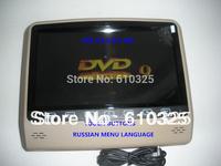 9 Inch Headrest Mount Car DVD Player Headrest Monitor 800x480 Russian Menu Language Retail/PC Free Shipping