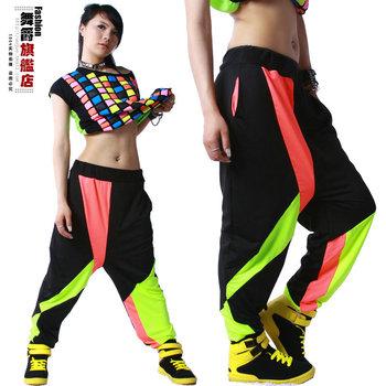 Brand Harem Hip Hop Dance Pants Sweatpants Costumes female stage performance wear ...