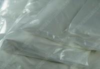 Free Shipping           Nano Pearl Powder > 180000 mesh Essence Treats Weak Vision,Acne,Toxin 1 Kilo (2.2 lb)