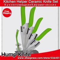 3/4/5/6 inch Ceramic Knife Set + Peeler + Holder  6 color options