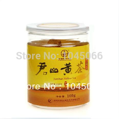 Mini 16 point yellow tea 2014 tea organic tea 100g snafus