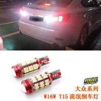 Modified car vw touareg super bright steps leaps led reversing light bulb