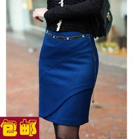 2014 New Korean Version Of the Suit Career Short Skirts Rendering Package Hip Skirt   Free shipping  B524