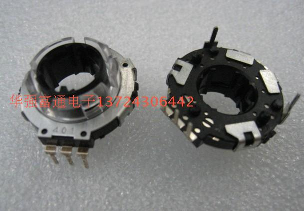 [KINO] Imported car audio encoder with hollow shaft encoder switch EC25-20 -bit code switch(China (Mainland))