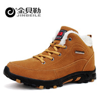 2013 Men's cotton-padded snow boots plus velvet sports thermal men's winter outdoor hiking shoes