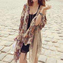 scarf wool price