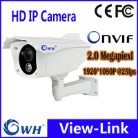 VIEW-LINK 2.0MP 1920*1080P@25fps wireless video surveillance camera outdoor