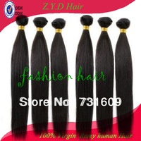 Cheap 12 Inch to 26 Inch 50g/pc 2pcs/lot Unprocessed Brazilian Virgin Hair Weaves straight 100% Human Hair extension FREE DHL