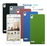 For huawei   p6 scrub sets hard protective case shell phone case scrub