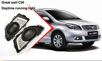 Free shipping daytime running light DRL fog lamp for Great wall voleex C30