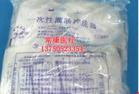 2014 New Arrival Real 5pcs Flower Enema Bag Disposable Syringe Intestinal Wash Bags 1000ml Hospital Surgical Phamacy
