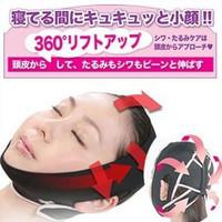 Free shipping!Face-lift face-lift mask small Yan mask with face-lift face-lift tool firming facial massage pulling double chin