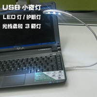 9.9 laptop usb small desk lamp 3 high quality led eye lamp keyboard light m89