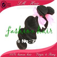 Free shipping hair weaves 100g/pc 12-26 inch 2pcs/lot body wave brazilian virgin human hair extension