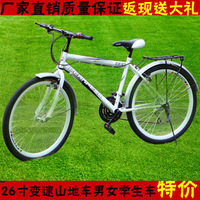 26 mountain bike bicycle 18 mountain bike v male Women student car rear seat rack
