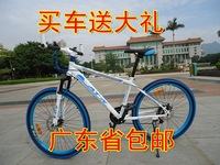 26 mountain bike bicycle double disc mountain bike variable speed mountain bike bicycle car