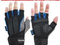 Breathable fitness gloves /half finger gloves/sports gloves/fitness gloves