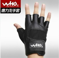 sports fitness Gloves /sports gloves/ semi-finger breathable wear-resistant/ Exercise Training Gym Gloves
