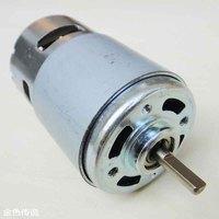 775 motor shaft micro dc motor large belt bearing electric power tools motor