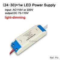 Free shipping light dimming 24-30 *1W led lamp light power driver AC220V 110v LED Driving power supply Electronic Transformer