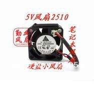 2.5CM notebook fan 2510 5V 0.18A AFB02505HA double ball