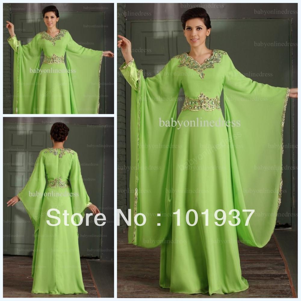 Kaftan Abaya Evening Dress