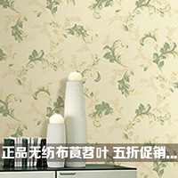Papel de parede roll Non-woven wallpaper american rustic wallpaper tv  tapete room mural