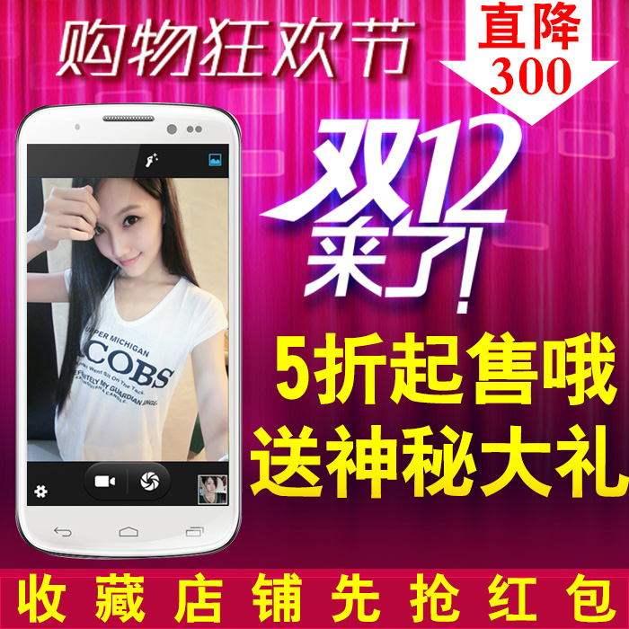 High quality rice x2 quad-core pixels dual sim 3g mobile phone smart(China (Mainland))