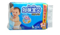 Mummy baby diaper diapers l72 14 baby boy plus size