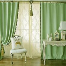 bedroom curtain price