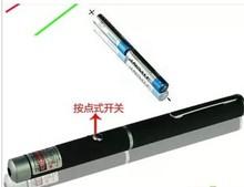 laser pointer infrared promotion