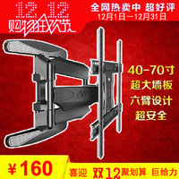 Nb757-l400 nbe400 nbsp600 lcd ultra-thin wall mount retractable tv mount rotary