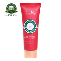 Rose moisturizing cleanser 100ml deep clean moisturizing whitening moisturizing facial cleanser oil