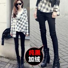 popular black plus size jeans