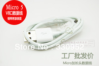 Long head MICRO universal interface data cable charging cable Android smartphone