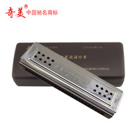 Harmonica 34.7m harmonica 34.7m 24 double faced double harmonica bronze plate