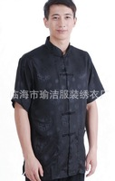 fashion Men costume shirt casual short sleeve shirt Chinese dragon silk Tang suit costume tops men uniforms S349