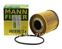 Hot sales, free shipping fee MANN oil filter HU816/2X for Mini one1 Mini Cooper1