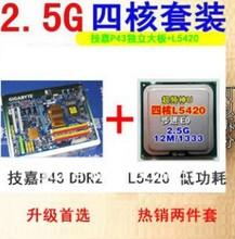 wholesale gigabyte