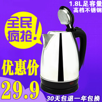 Full stainless steel electric heating kettle large capacity kettle electric teapot dry 1.8l