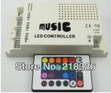 cheap led rgb sound controller